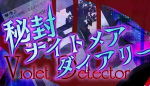 Cover for Violet Detector.