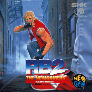 Cover for Real Bout Fatal Fury 2: The Newcomers.