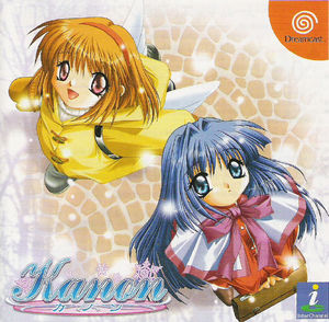 Cover for Kanon.