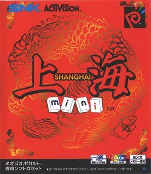 Cover for Shanghai Mini.