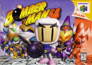 Cover for Bomberman 64.