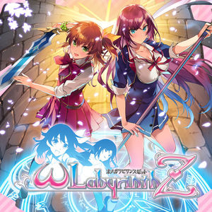 Cover for Omega Labyrinth Z.