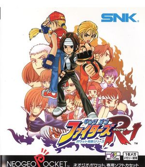 Cover for King of Fighters R-1.