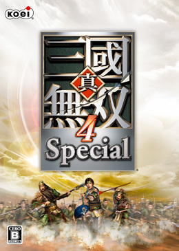 Cover for Dynasty Warriors 5.