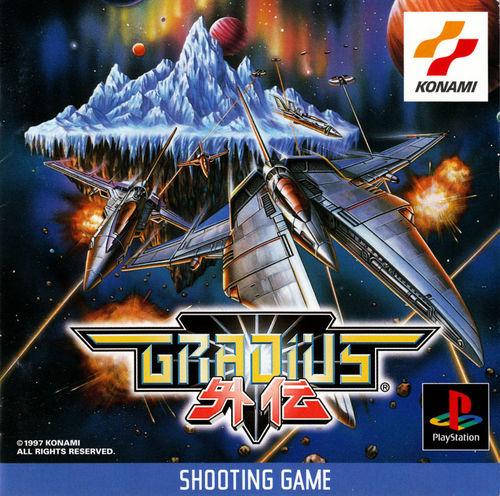 Cover for Gradius Gaiden.