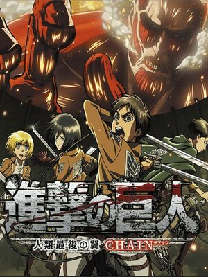 Cover for Attack on Titan: Humanity in Chains.