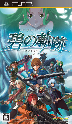 Cover for The Legend of Heroes: Ao no Kiseki.