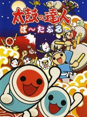 Cover for Taiko no Tatsujin: Portable.