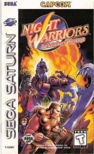 Cover for Night Warriors: Darkstalkers' Revenge.