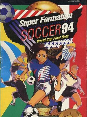 Cover for Super Formation Soccer 94.