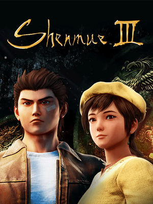 Cover for Shenmue III.