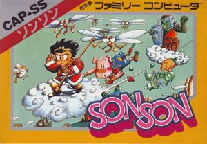 Cover for SonSon.