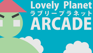 Cover for Lovely Planet Arcade.
