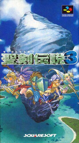 Cover for Seiken Densetsu 3.