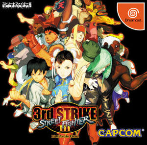 Cover for Street Fighter III: 3rd Strike.