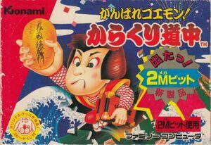 Cover for Ganbare Goemon! Karakuri Dōchū.