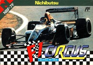 Cover for F1 Circus.
