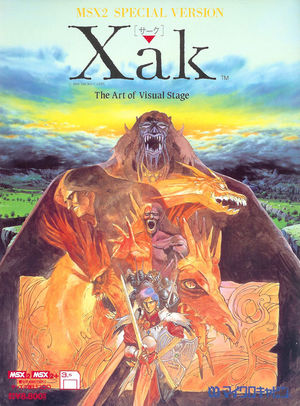 Cover for Xak: The Art of Visual Stage.