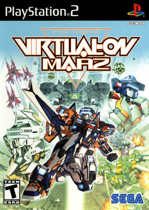 Cover for Cyber Troopers Virtual-On Marz.