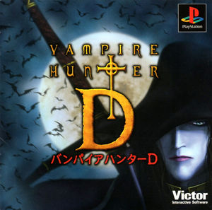 Cover for Vampire Hunter D.