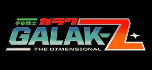 Cover for Galak-Z: The Dimensional.