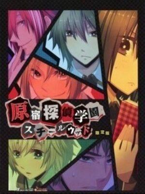 Cover for Harajuku Tantei Gakuen Steel Wood.