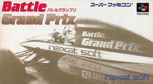 Cover for Battle Grand Prix.