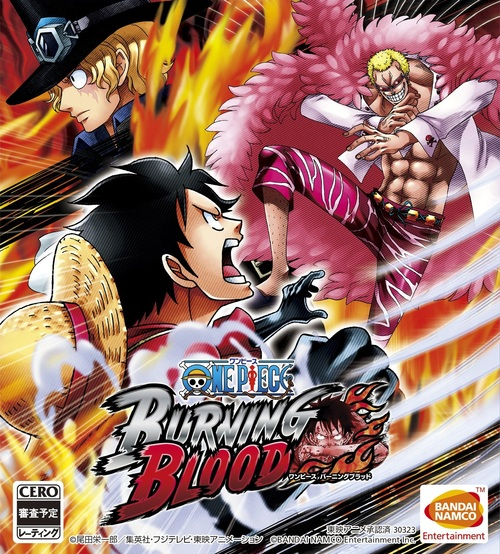 Cover for One Piece: Burning Blood.
