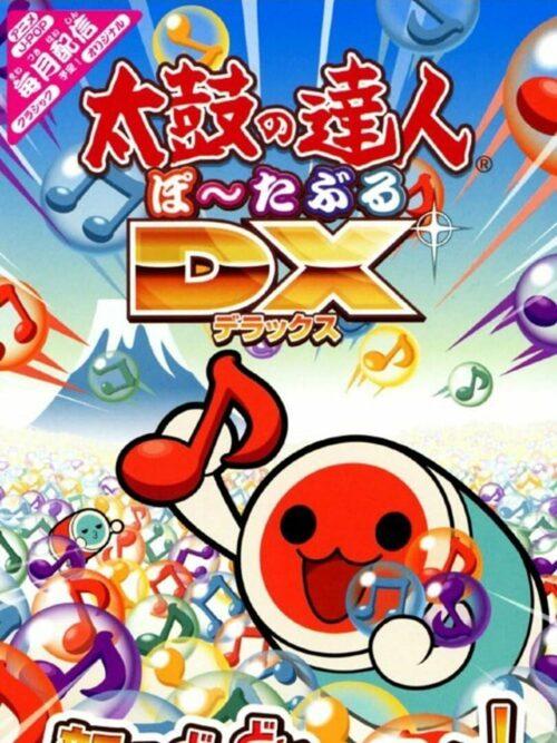 Cover for Taiko no Tatsujin: Portable DX.
