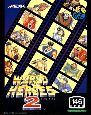 Cover for World Heroes 2.