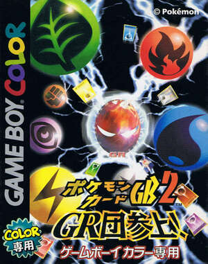 Cover for Pokémon Trading Card Game 2.