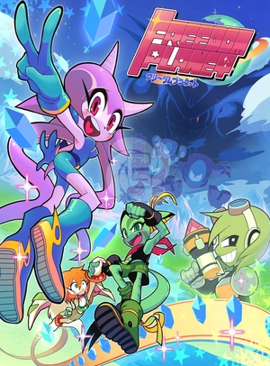 Cover for Freedom Planet.