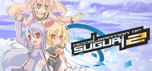 Cover for Acceleration of SUGURI 2.