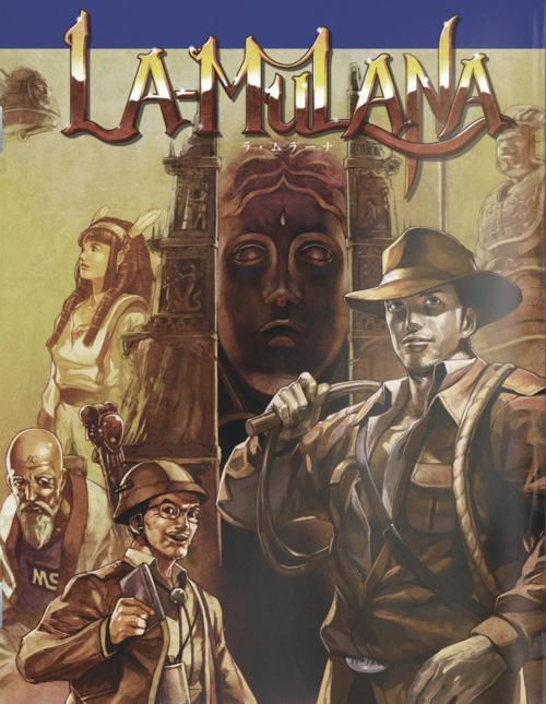 Cover for La-Mulana.