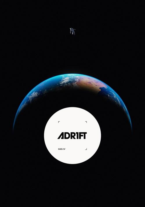 Cover for Adrift.