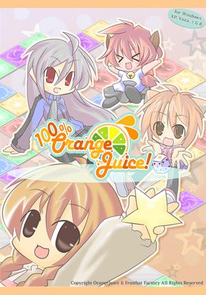 Cover for 100% Orange Juice.