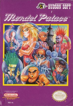 Cover for Mendel Palace.
