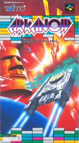 Cover for Arkanoid: Doh It Again.