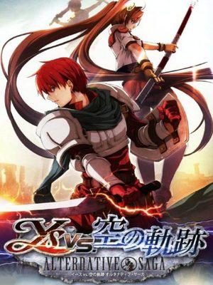 Cover for Ys vs. Sora no Kiseki: Alternative Saga.