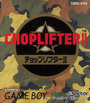 Cover for Choplifter II.