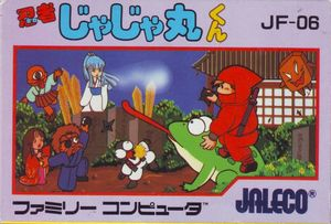 Cover for Ninja JaJaMaru-kun.