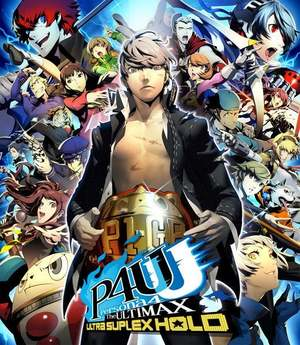 Cover for Persona 4 Arena Ultimax.
