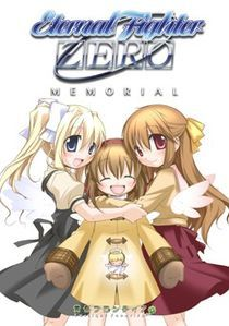 Cover for Eternal Fighter Zero.