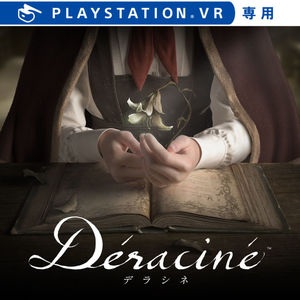Cover for Déraciné.