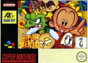 Cover for Super Bonk.