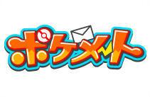 Cover for Pokémate.