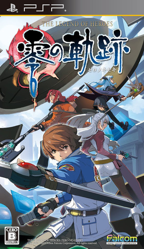 Cover for The Legend of Heroes: Zero no Kiseki.
