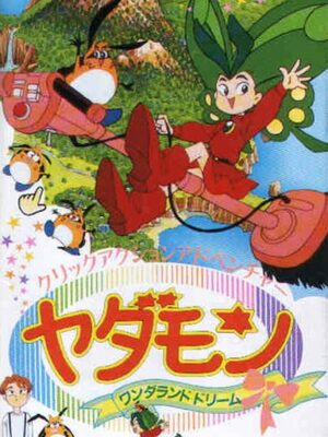 Cover for Yadamon - Wonderland Dreams.