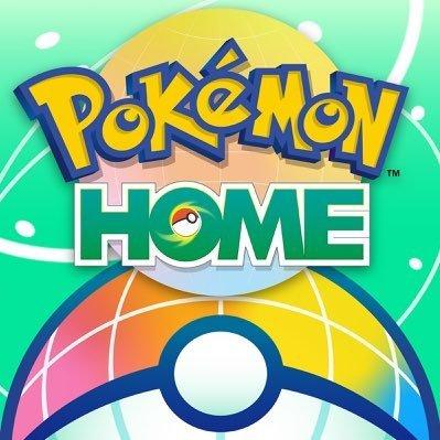 Cover for Pokémon Home.