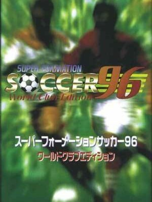 Cover for Super Formation Soccer 96: World Club Edition.